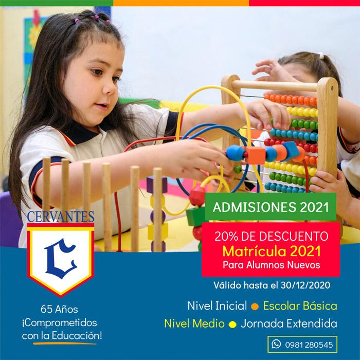 Colegio Cervantes. Inscripciones año escolar 2021.