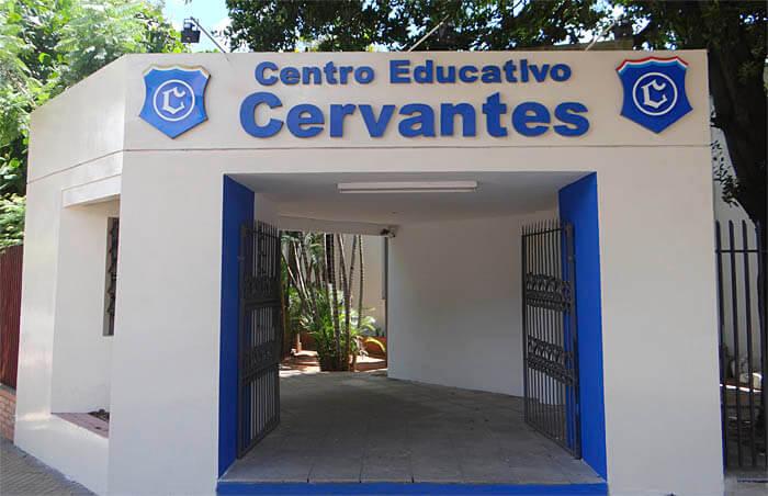 Colegio Cervantes. Entrada.